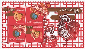 Kínai horoszkóp, 2017. a kakas éve