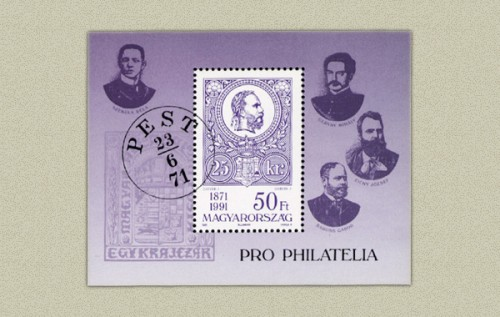 PRO PHILATELIA III. - BLOKK