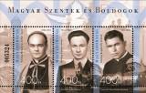 2014 MAGYAR SZENTEK ÉS BOLDOGOK II. - SPECIÁLIS