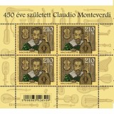 450 éve született Claudio Monteverdi