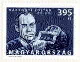 MAGYAR ELŐADÓMŰVÉSZEK II. - VÁRKONYI ZOLTÁN