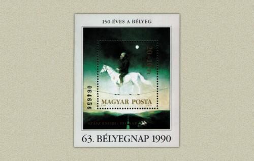 BÉLYEGNAP 63. - BLOKK