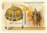 Ötéves Magyarország Alaptörvénye