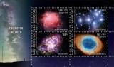 2018 Ifjúságért - Csillagok között -  For youth 2018: Interstellar