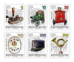 Postatörténet 2017 bélyeg kisív -  Postal History 2017 stamp sheet