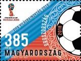 2018 Az új magyar bélyeg, a  FIFA Világbajnokság 2018 - 2018 The New Hungarian Postage Stamp showing the  2018 FIFA World Cup