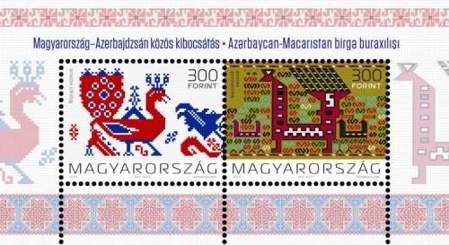 MAGYARORSZÁG-AZERBAJDZSÁN KÖZÖS BÉLYEG