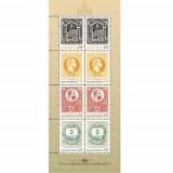 150 éves a Magyar bélyegkibocsátás - 150 years of Hungarian stamp issuance