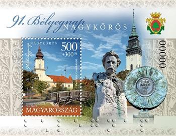 2018 új magyar postabélyeg jelent meg 91. Bélyegnap - 2018 The New Hungarian Postage stamp showing the – 91st Stamp Day