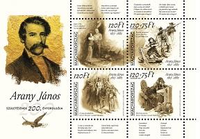 Arany János születésének 200. évfordulója kisív – János Arany was born 200 years ago sheet