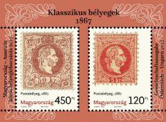 Első magyar bélyegkibocsátás 150. évfordulója alkalmából  - Hungary – Austria joint stamp issue