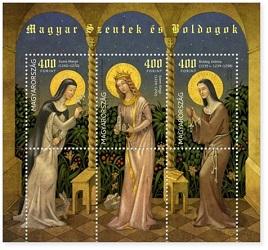 Magyar Szentek és boldogok V. kisív - Hungarian Saints and Blesseds V. sheet