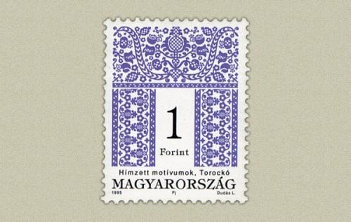 MAGYAR NÉPMŰVÉSZET II.