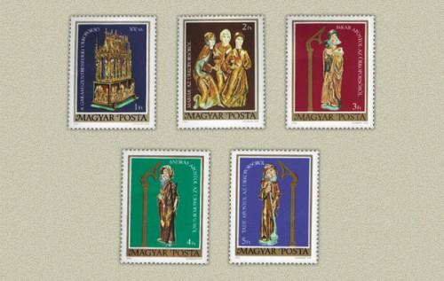 Почтовые марки мира №85