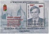 ANTALL JÓZSEF - BLOKK