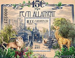 150 éves a Budapesti Állatkert