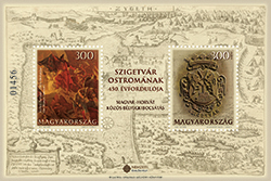 Szigetvár Ostromának 450. Évfordúlója - Magyar-horvát közös bélyegkiadás
