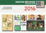 2016 Magyar bélyegei