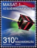MASAT-1 ALKALMI BÉLYEG
